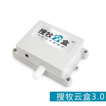搜牧云盒3.0新版预售中